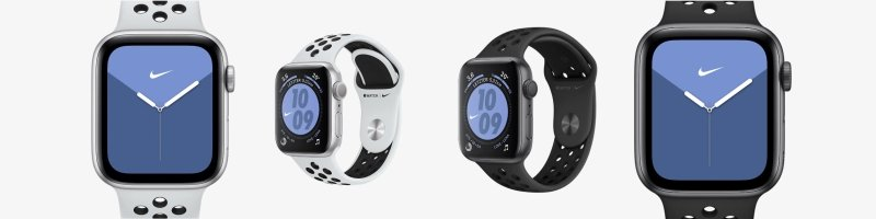 Apple Watch und andere Sport Geschenke